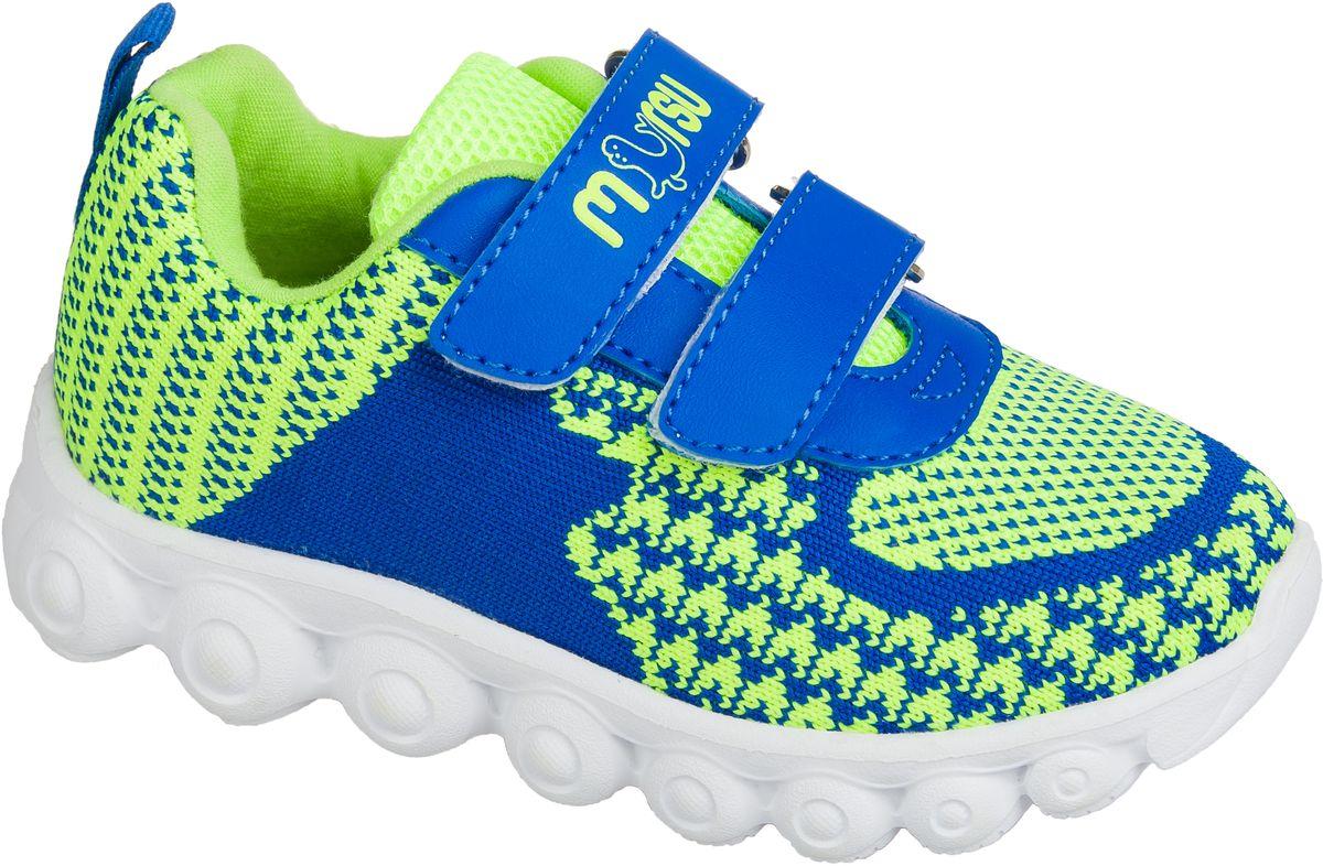 Кроссовки101552Стильные кроссовки от Mursu предназначены для занятий спортом и повседневной носки. Модель выполнена из качественного текстиля с элементами из искусственной кожи и оформлена оригинальным принтом. На заднике предусмотрена петелька для удобства обувания. Хлястики с липучками прочно закрепят модель на ноге. Подкладка и стелька из текстиля и натуральной кожи гарантируют комфорт при носке. Гибкая подошва с рифлением обеспечивает идеальное сцепление с разными поверхностями.