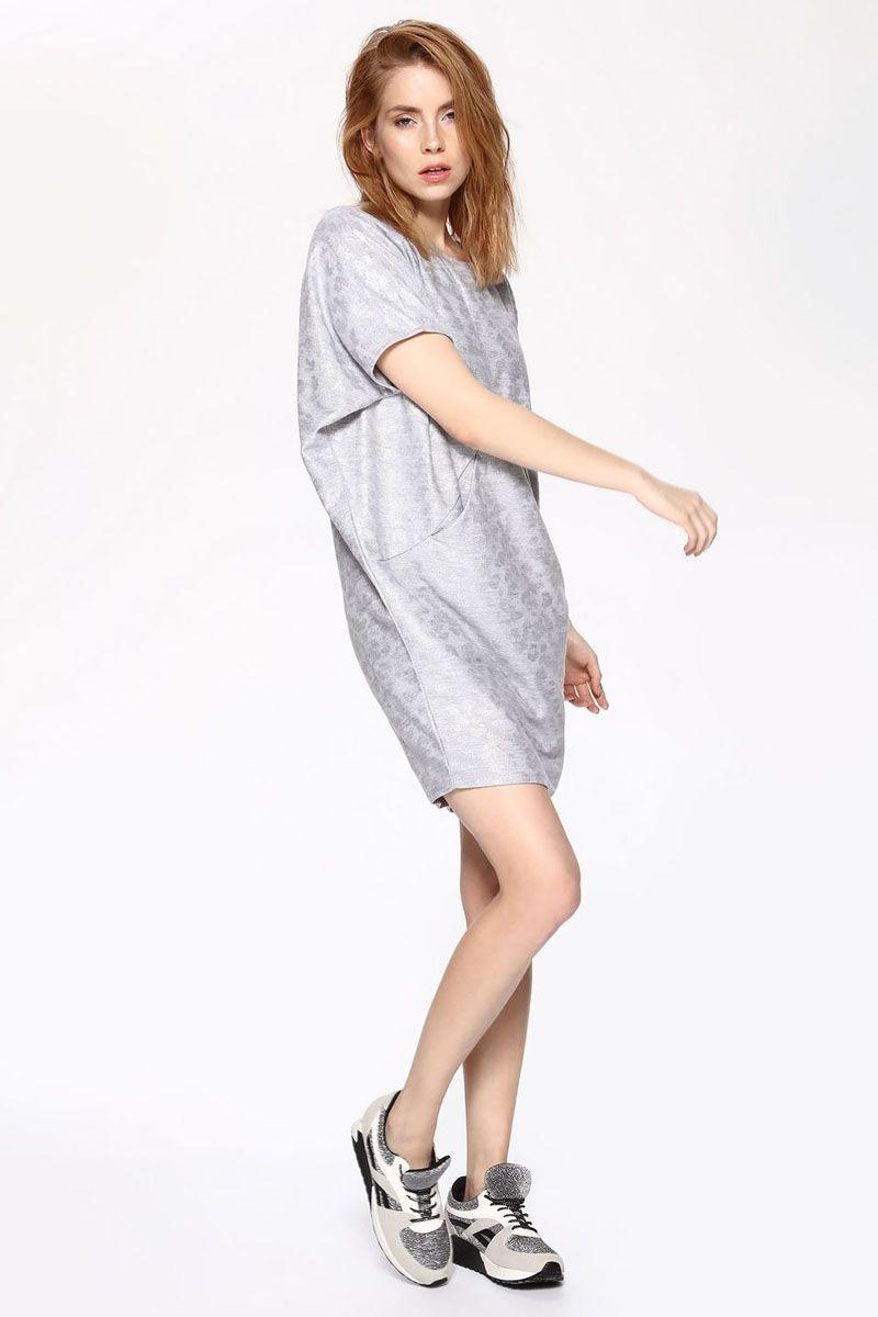 ПлатьеDSU0066SZFПлатье Drywash выполнено из вискозы и полиэстера. Модель с круглым вырезом горловины и короткими рукавами.