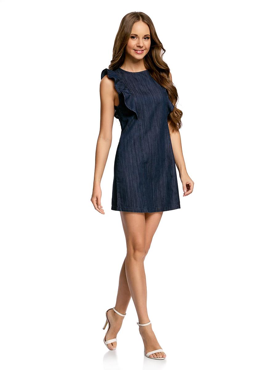 Платье12909045/18361/7000WДжинсовое платье oodji Ultra выполнено из качественного материала и оформлено вертикальными воланами. Приталенная модель мини-длины с открытыми плечами застегивается на металлическую молнию на спинке.