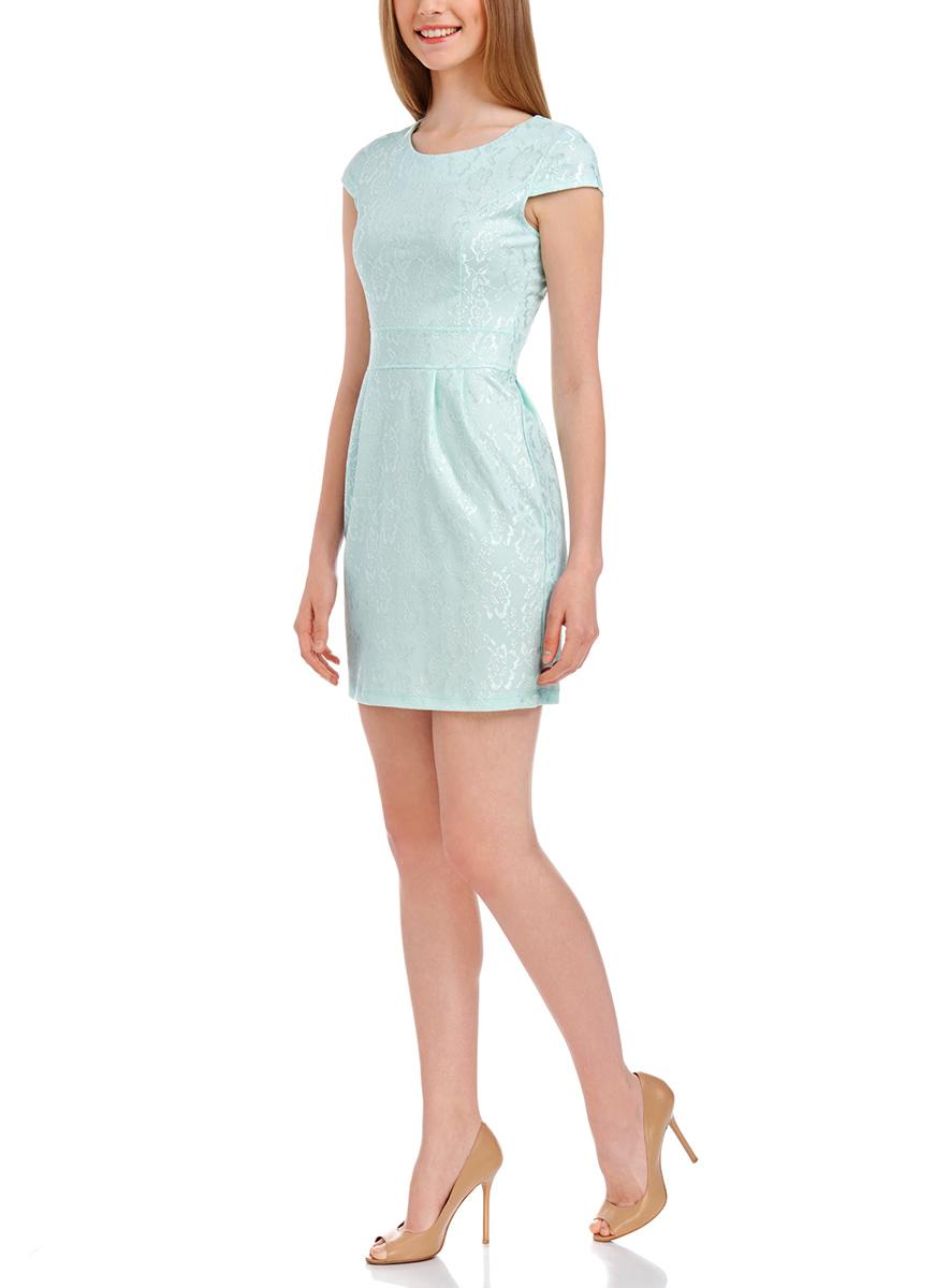 14001154-2/42644/1200NПлатье oodji Ultra выполнено из плотной высококачественной текстурной ткани. Изделие имеет круглый воротник и рукава-крылышки. Благодаря своему силуэту платье плотно садится по фигуре.