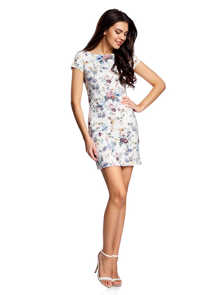 Платье14001117-12B/42588/1019FСтильное платье oodji Ultra с вырезом-лодочкой выполнено из плотного фактурного трикотажа в рубчик. Модель облегающего кроя мини-длины выгодно подчеркивает достоинства фигуры. Изделие не имеет застежек.
