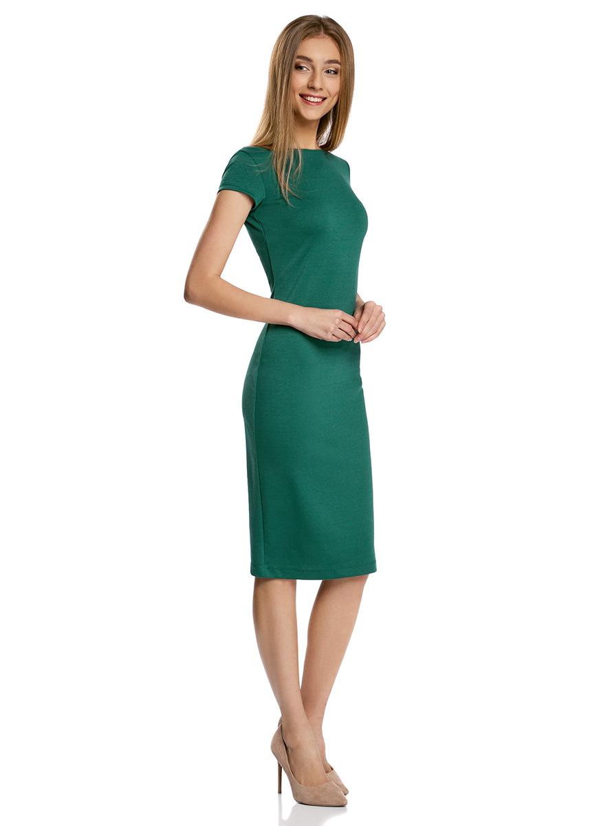 Платье24001104-2/37809/1275F