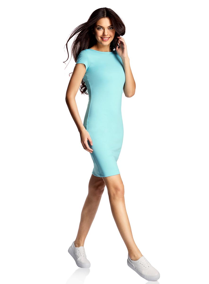 Платье24001114-1/37809/2310F