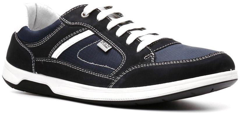 Кроссовки557103СНКроссовки Rio имеют стильный вид. Модельерам в них удалось не только реализовать технологию Shok Absorber, но и воплотить интересные дизайнерские решения. Это — качественная обувь, пригодная для ежедневной носки. Хорошо сочетаются с гардеробом Casual.