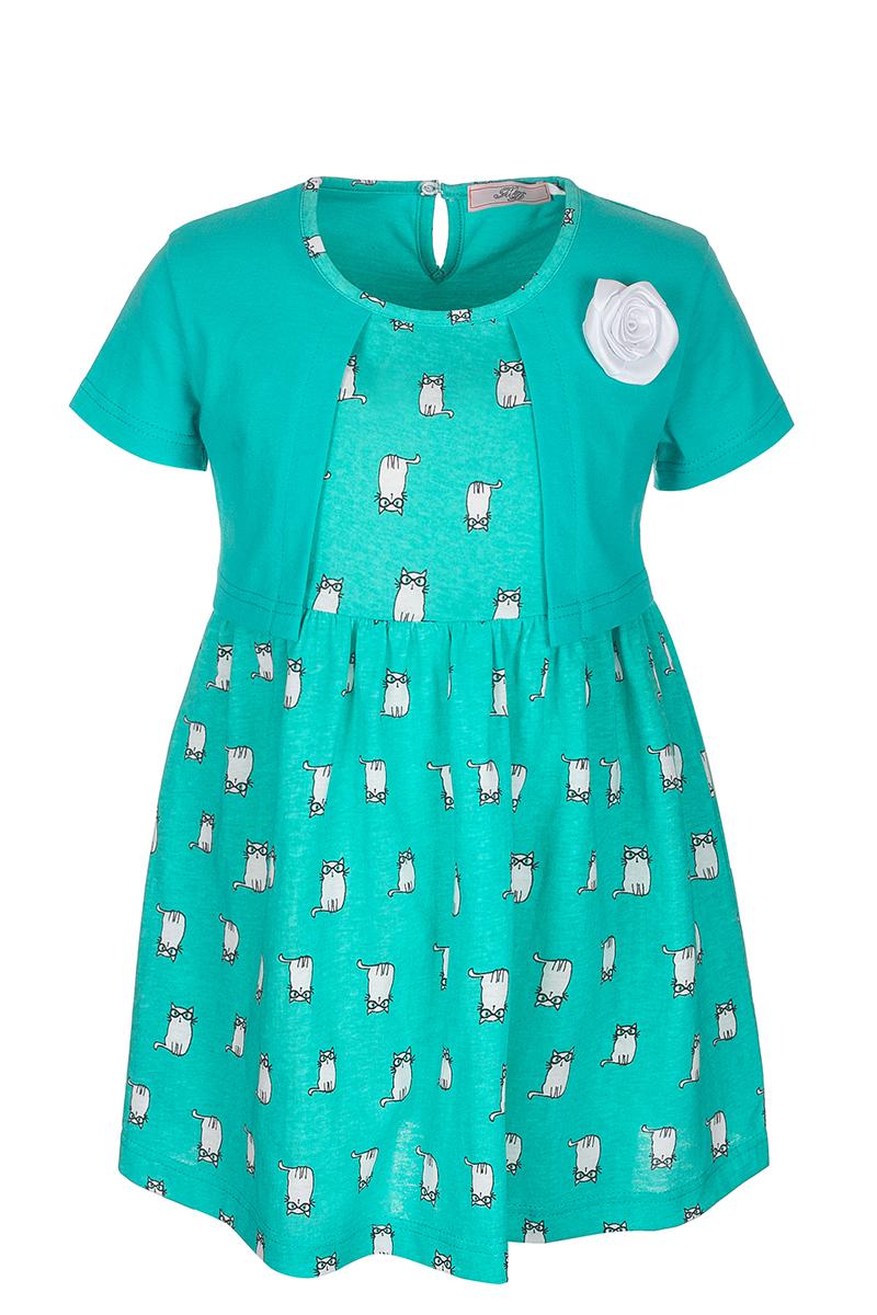 ПлатьеSJD27004M87Платье для девочки M&D изготовлено из натурального хлопка и застегивается сзади на пуговицу. Основная часть платья оформлена принтом с кошечками, верхняя часть стилизована в виде однотонной накидки с короткими рукавами. Модель декорирована на груди цветочком из атласной ленты.