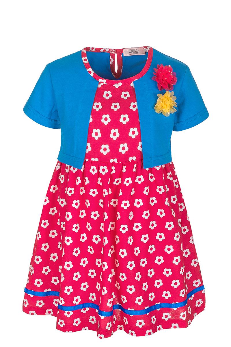 ПлатьеSJD27001M9Платье для девочки M&D изготовлено из натурального хлопка. Модель застегивается сзади на пуговицу. Основная часть платья оформлена цветочным принтом, верхняя часть стилизована в виде однотонной накидки с короткими рукавами. Модель декорирована на груди двумя пышными цветочками из прозрачных лент.