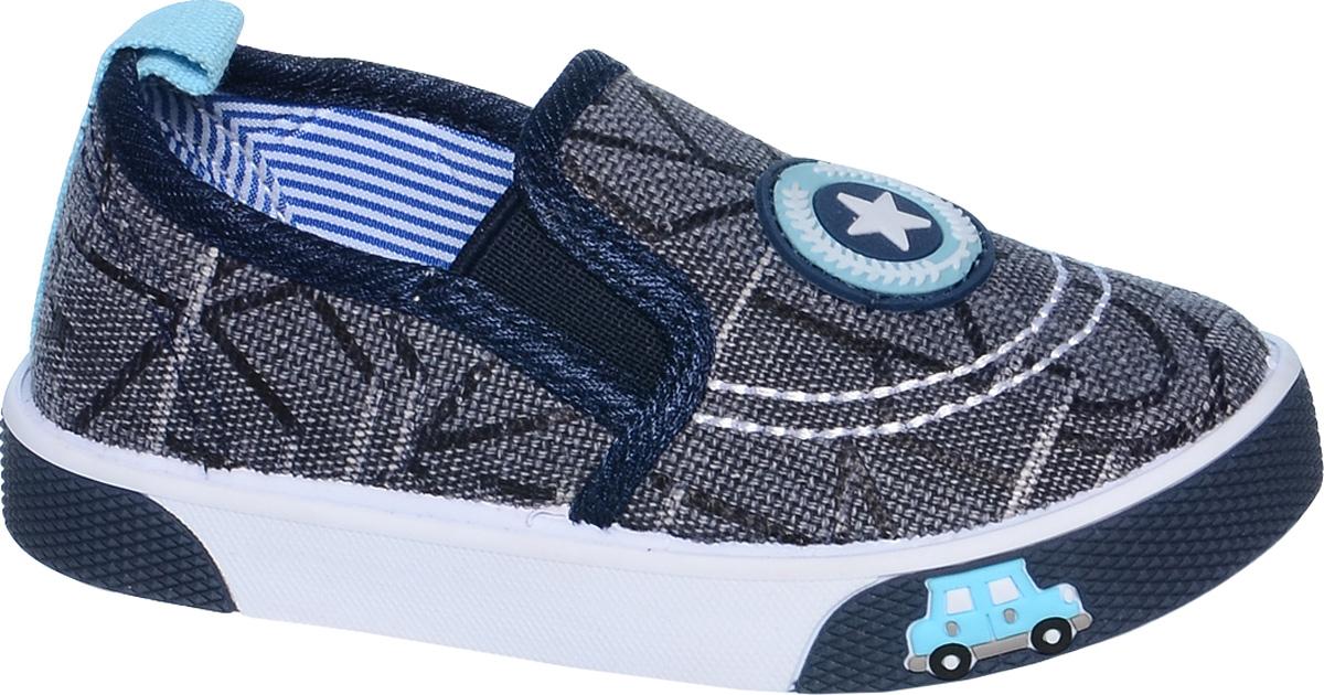 СлипоныB-0913Стильные слипоны от Tom&Miki придутся по душе вашему юному моднику. Модель выполнена из качественного текстиля и дополнена декоративными элементами. Резинки, расположенные на подъеме, отвечают за комфортную посадку модели на ноге. Подкладка и стелька из текстиля обеспечивают комфорт при носке.