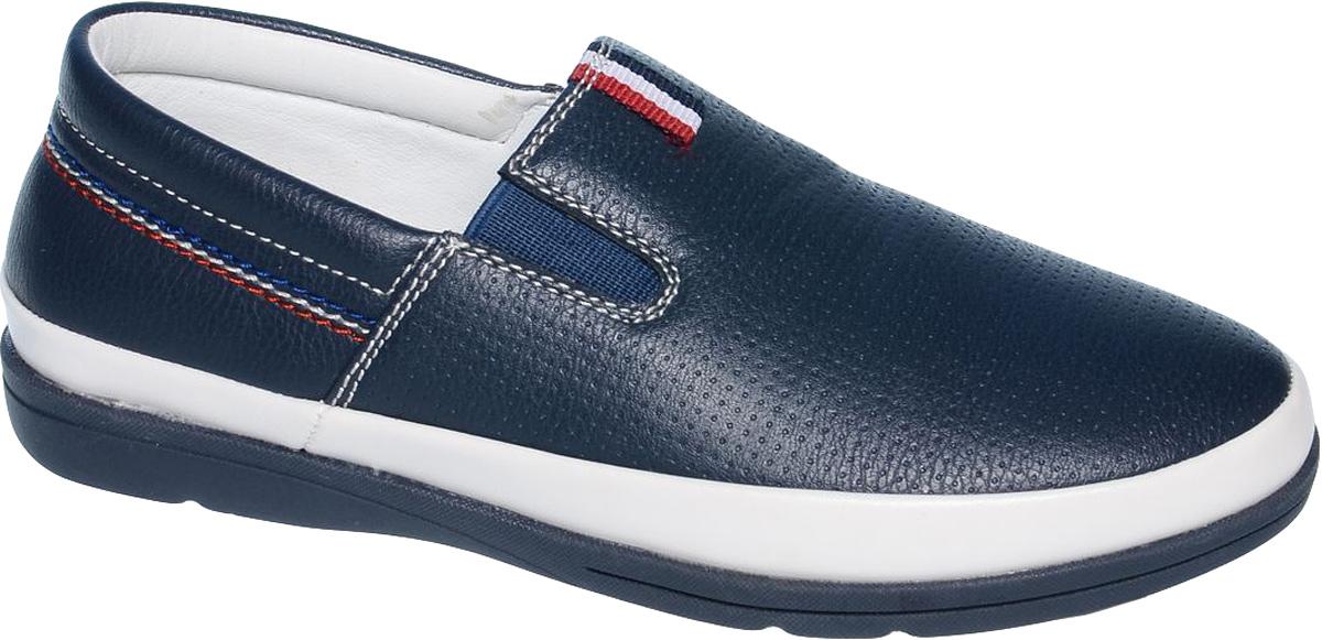 ПолуботинкиB-0963-AПолуботинки для мальчика Tom&Miki изготовлены из качественной искусственной кожи. Удобные эластичные вставки надежно зафиксирует обувь на ноге. Мягкая подкладка выполнена из кожи.