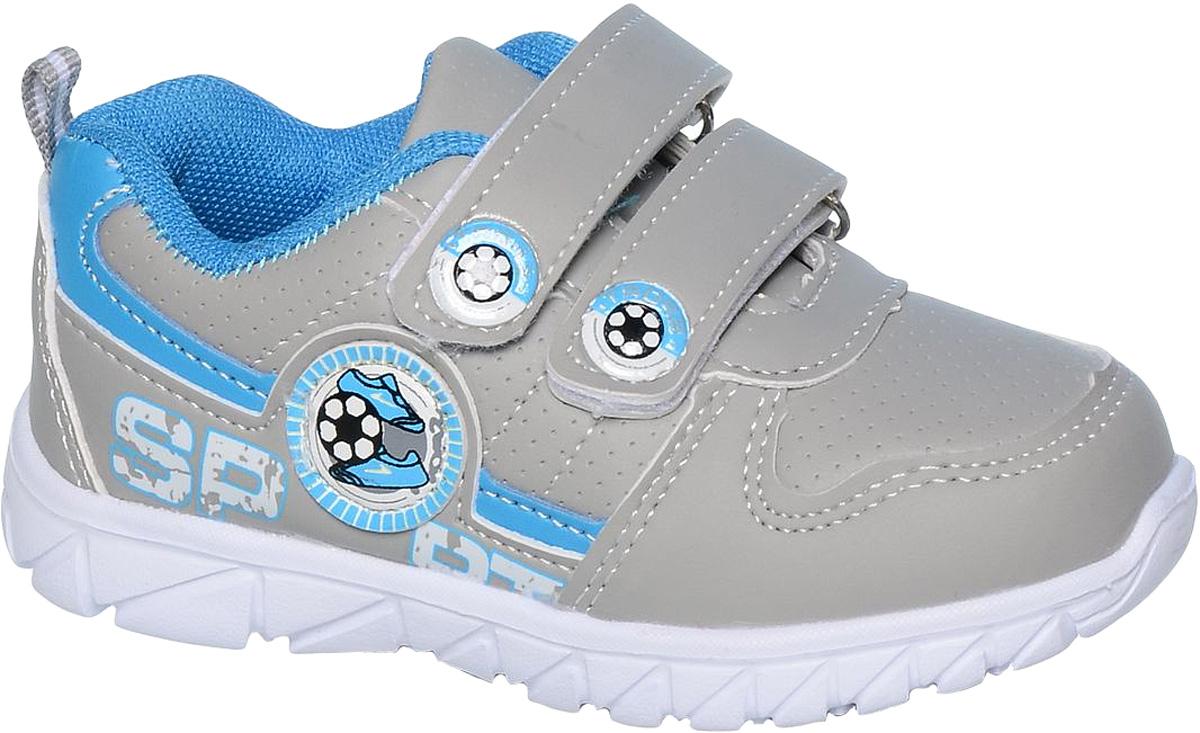 КроссовкиB-1083-CКроссовки для девочки Tom&Miki изготовлены из качественной искусственной кожи. Липучки надежно зафиксируют обувь на ноге. Мягкая подкладка выполнена из кожи и текстиля. Подошва оснащена рифлением для лучшего сцепления с различными поверхностями. Такие кроссовки - отличный вариант на каждый день.