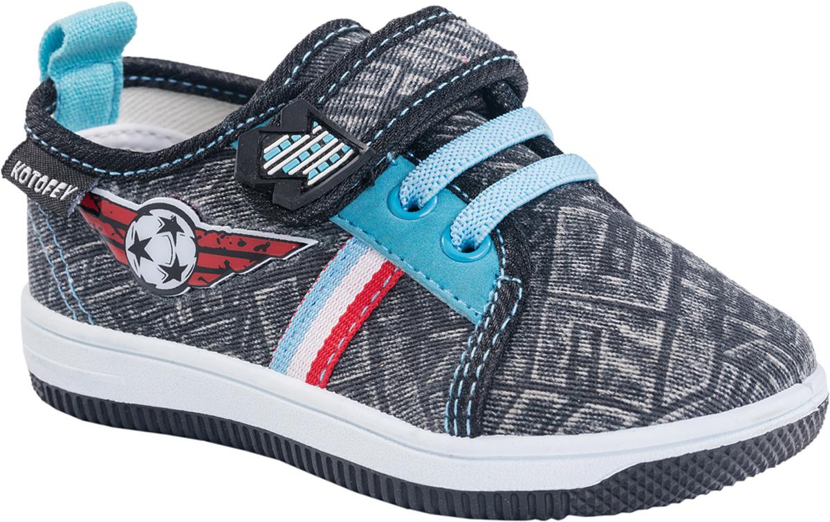 Кроссовки241013-12Модные кроссовки для мальчика от Котофей выполнены из плотного текстиля. Подкладка и стелька из текстиля комфортны при движении. Эластичная шнуровка и ремешок с застежкой-липучкой надежно зафиксируют модель на ноге. Подошва дополнена рифлением.