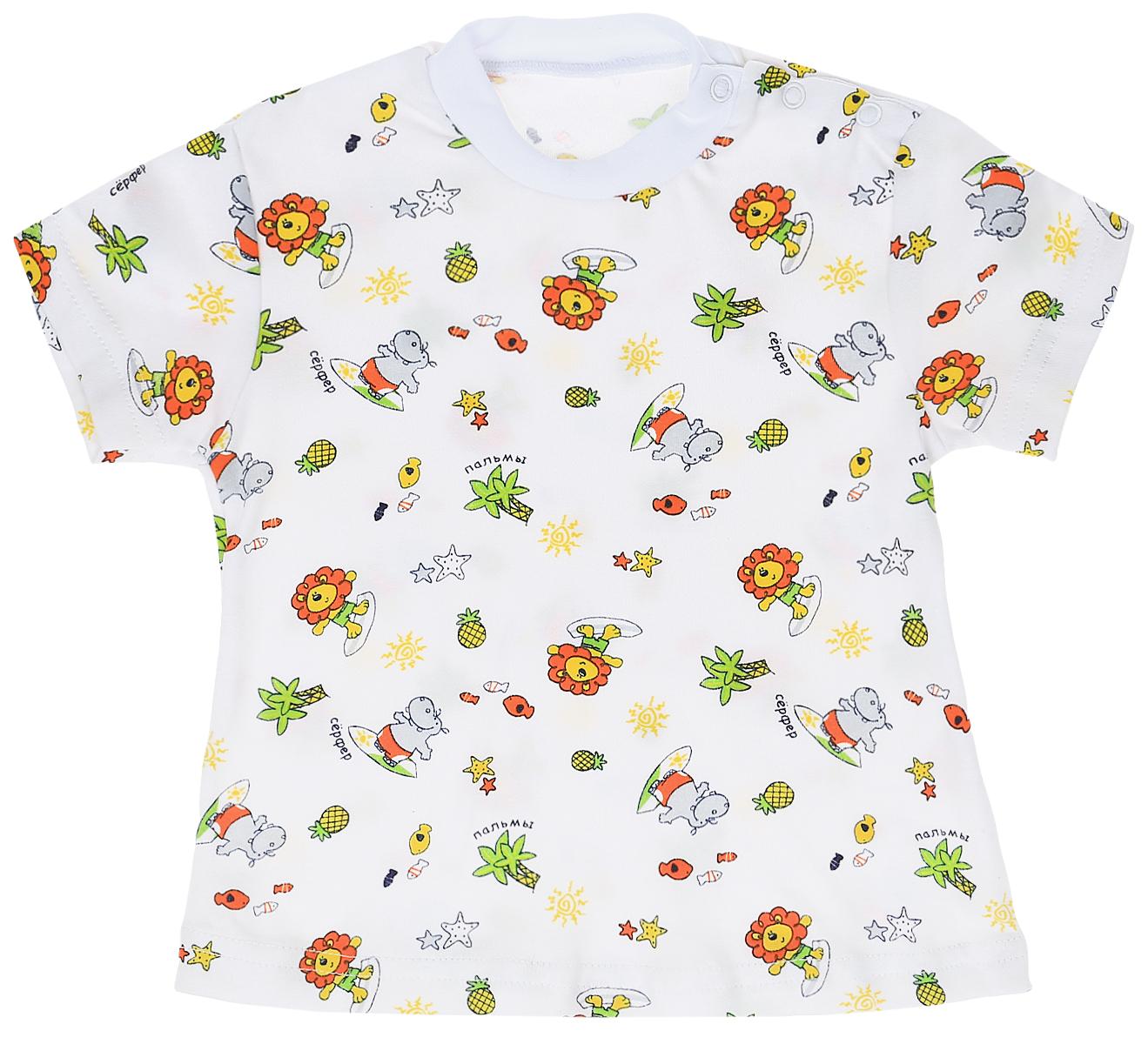 Футболка33-237Детская футболка Фреш Стайл с коротким рукавом идеально подойдет вашему ребенку, обеспечивая ему наибольший комфорт. Футболка с рисунком на белом фоне выполнена из натурального хлопка, благодаря чему она необычайно мягкая и приятная на ощупь, не раздражает нежную кожу ребенка и хорошо вентилируется. Удобные кнопки на плече футболки помогают легко переодеть ребенка, а удобные лекала учитывают физиологические особенности малыша. Футболка, расклешенная книзу, не обтягивает животик и не сковывает движений. Забавный рисунок на ткани поднимет настроение вам и вашему малышу. Оригинальный дизайн и яркая расцветка делают эту футболку оригинальным и стильным предметом детского гардероба.