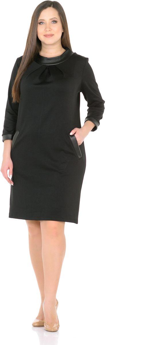 Платье33148-1-К1Демонстративно просто и вместе с тем невероятно стильно - это о платье от Rosa Blanco. Свободный крой платья умело обыгрывает фигуру, скрывая все ее недостатки. Оригинальный воротник-стойка придает аристократичность, рукава 3/4 подчеркивают актуальность модели. Платье приобретает особый шарм благодаря широкой контрастной отделке из искусственной кожи по краям рукавов, втачных карманов и высокого воротника. Крупные серьги и лаконичные фактурные браслеты отлично дополнят наряд. Выбирая одежду на день, Вы выбираете настроение, так пусть оно будет ярким, как платье от Rosa Blanco. Длина изделия 98-103 см. Ткань - плотный трикотаж, характеризующийся эластичностью, растяжимостью и мягкостью. Состав ткани: 78% вискоза, 19% полиэстер, 3% эластан. Рост модели на фото 170 см (+ каблук).