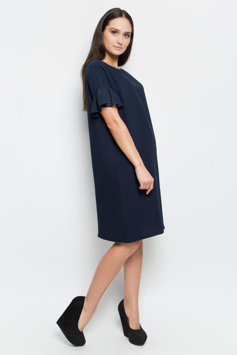 ПлатьеB457042_Dark NavyСтильное платье Baon изготовлено из качественного полиэстера. Модель-миди с круглым вырезом горловины и короткими рукавами-крылышко застегивается сзади по спинке на потайную молнию. В боковых швах по бокам имеются два втачных кармана. Оформлено платье в лаконичном дизайне.