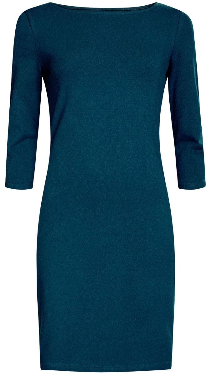 14001071-2B/46148/3100NСтильное платье oodji, выполненное из хлопка с добавлением эластана, отлично дополнит ваш гардероб. Модель длины мини с круглым вырезом горловины и рукавами 3/4.