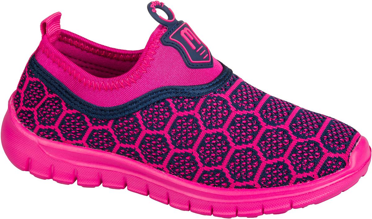 Кроссовки101056Стильные кроссовки от Mursu предназначены для занятий спортом и повседневной носки. Модель выполнена из качественного эластичного текстиля и оформлена оригинальным принтом. На заднике предусмотрена петелька для удобства обувания. Подкладка и стелька из текстиля и натуральной кожи гарантируют комфорт при носке. Гибкая подошва с рифлением обеспечивает идеальное сцепление с разными поверхностями.