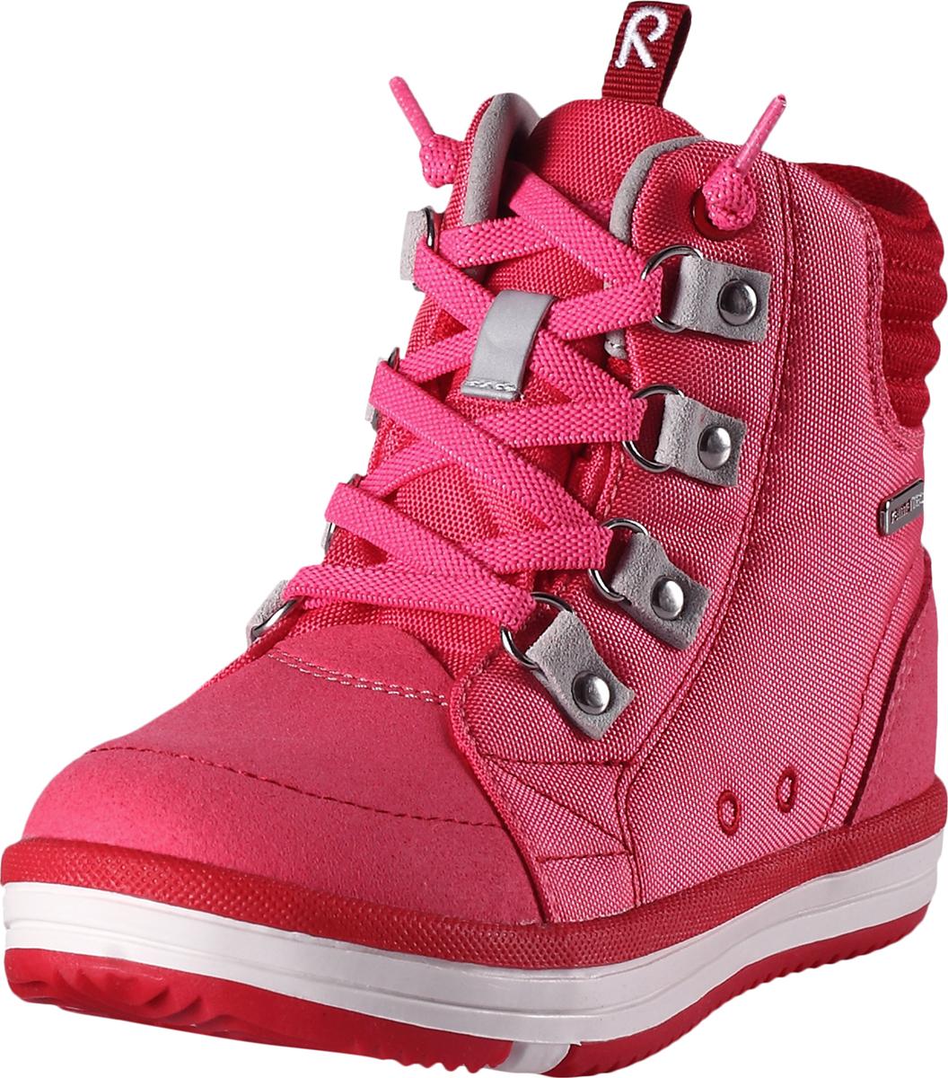 Ботинки5693030410Водонепроницаемые ботинки Reimatec снабжены водонепроницаемой вставкой с запаянными швами и текстильной подкладкой. Верх сделан из износостойкого нейлона, а носок и задник усилены микрофиброй. Благодаря эластичным шнуркам, надевать боинки Wetter быстро и легко. Обувь снабжена уникальными съемными стельками Reima с принтом Happy Fit, которые помогают правильно определить размер. На подошве также нанесены линии, которые показывают фактический размер модели. Светоотражающие детали и новые жизнерадостные цвета отлично сочетаются с верхней одеждой и аксессуарами Reima. Ботинки пригодны для машинной стирки при 30°C.
