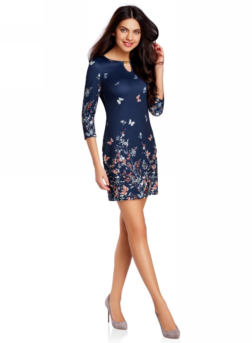 Платье14001173/45344/7043FПлатье принтованное с металлическим украшением