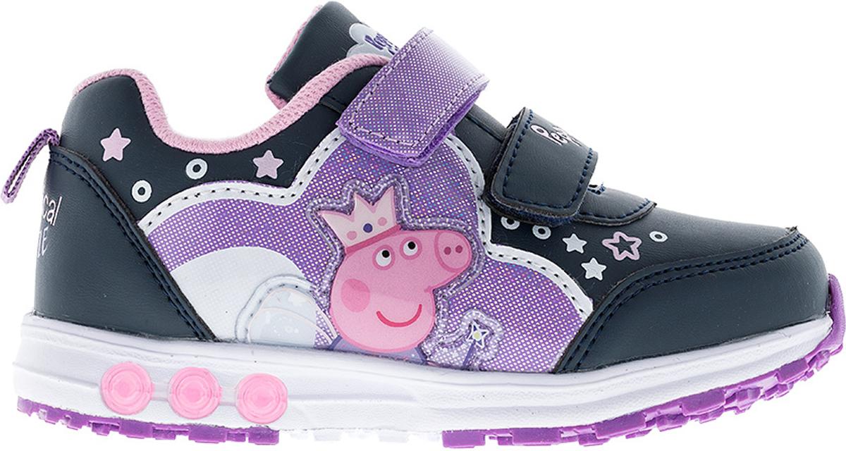 Кроссовки6342BСтильные кроссовки Peppa Pig от Kakadu - отличный выбор для вашей малышки на каждый день. Верх модели выполнен из синтетической кожи. Кроссовки оформлены нашивками с изображением Свинки Пеппы. Ремешки на застежках-липучках обеспечивают надежную фиксацию обуви на ноге. Подкладка из текстильного материала создает комфорт при носке. Съемная антибактериальная стелька удобна в эксплуатации и позволяет быстро просушивать обувь. Облегченная подошва выполнена из ЭВА и амортизирующей термопластичной резины, которая снимает нагрузку с суставов. Светодиодная подсветка подошвы приведет в восторг юную модницу. Рифление на подошве обеспечивает отличное сцепление с любой поверхностью. Модные и комфортные кроссовки - необходимая вещь в гардеробе каждого ребенка.