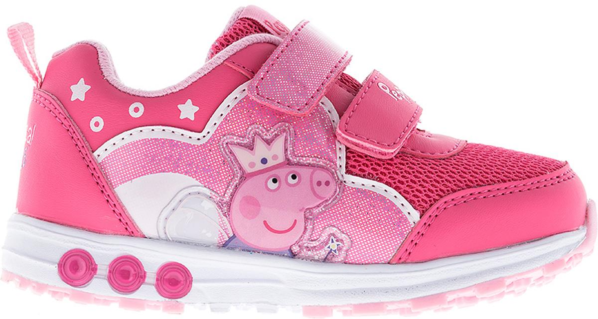 Кроссовки6342DСтильные кроссовки Peppa Pig от Kakadu - отличный выбор для вашей малышки на каждый день. Верх модели выполнен из синтетической кожи и дышащего текстиля. Кроссовки оформлены нашивками с изображением Свинки Пеппы. Ремешки на застежках-липучках обеспечивают надежную фиксацию обуви на ноге. Подкладка из текстильного материала создает комфорт при носке. Съемная антибактериальная стелька удобна в эксплуатации и позволяет быстро просушивать обувь. Облегченная подошва выполнена из ЭВА и амортизирующей термопластичной резины, которая снимает нагрузку с суставов. Светодиодная подсветка подошвы приведет в восторг юную модницу. Рифление на подошве обеспечивает отличное сцепление с любой поверхностью. Модные и комфортные кроссовки - необходимая вещь в гардеробе каждого ребенка.