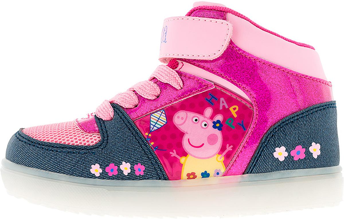 Ботинки6748BЯркие ботинки Peppa Pig от Kakadu, непременно, понравятся маленькой моднице! Модель выполнена из высокопрочной синтетической кожи и дышащего текстиля и оформлена принтом с изображением Свинки Пеппы. Шнуровка и ремешок с застежкой-липучкой обеспечивают надежную фиксацию обуви на ноге. Подкладка из хлопка и текстиля позволяет ногам дышать и сохраняет тепло. Съемная текстильная стелька удобна в эксплуатации и позволяет быстро просушивать обувь. Устойчивая подошва из резины остается эластичной при любой температуре. Светодиодная подсветка подошвы приведет в восторг вашу девочку. Рифление на подошве обеспечивает надежное сцепление с поверхностью. Модные и удобные ботинки - необходимая вещь в гардеробе каждого ребенка.
