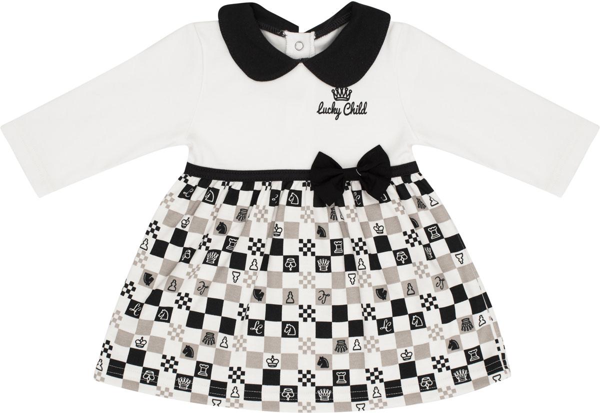 Платье29-6ДМаленькая принцесса в платье – само очарование. Поэтому с рождением девочки каждая мама начинает грезить о нарядах для своей юной красотки. Зачем ждать, когда можно нарядить маленькую кроху в платье с первых дней жизни? Удобство, красота, изящество и качество – все это соединилось в этом платье. Интерлок, из которого выполнено платье, нежно заботится о самой юной коже. Цветовое сочетание и яркий шахматный принт сделают вашу принцессу самой элегантной и стильной малышкой.
