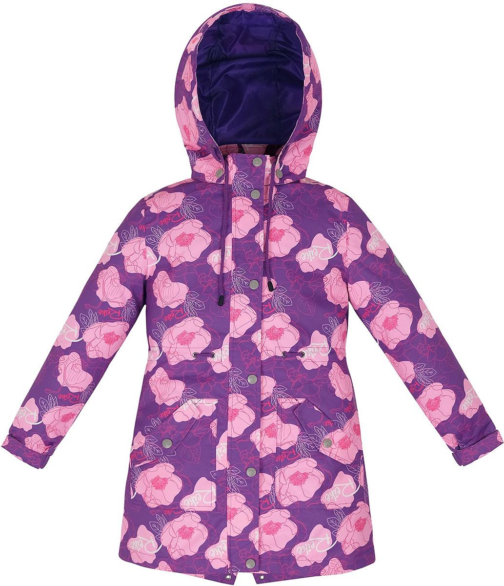 Плащ35 948 335_Mallow violet