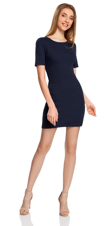 Платье14011012/45210/7900NСтильное трикотажное платье oodji Ultra выполнено из высококачественного хлопкового материала в рубчик, мягкого и нежного на ощупь. Модель прилегающего силуэта с круглым вырезом горловины и короткими рукавами застегивается на спинке на металлическую застежку-молнию.