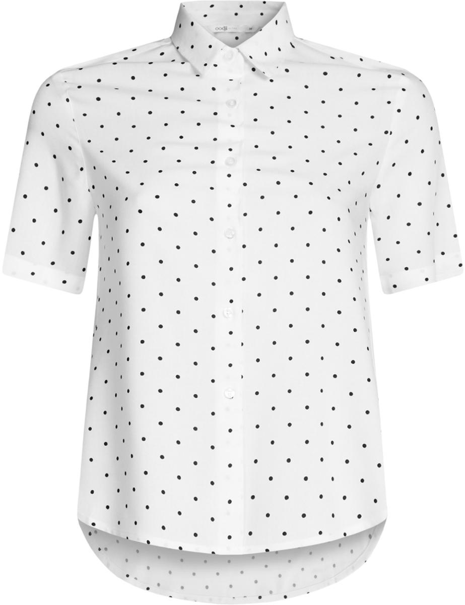 Блузка11411137B/14897/7930DБлузка женская oodji Ultra выполнена из высококачественного материала. Модель с отложным воротником и короткими рукавами застегивается на пуговицы. Спинка блузки удлинена.