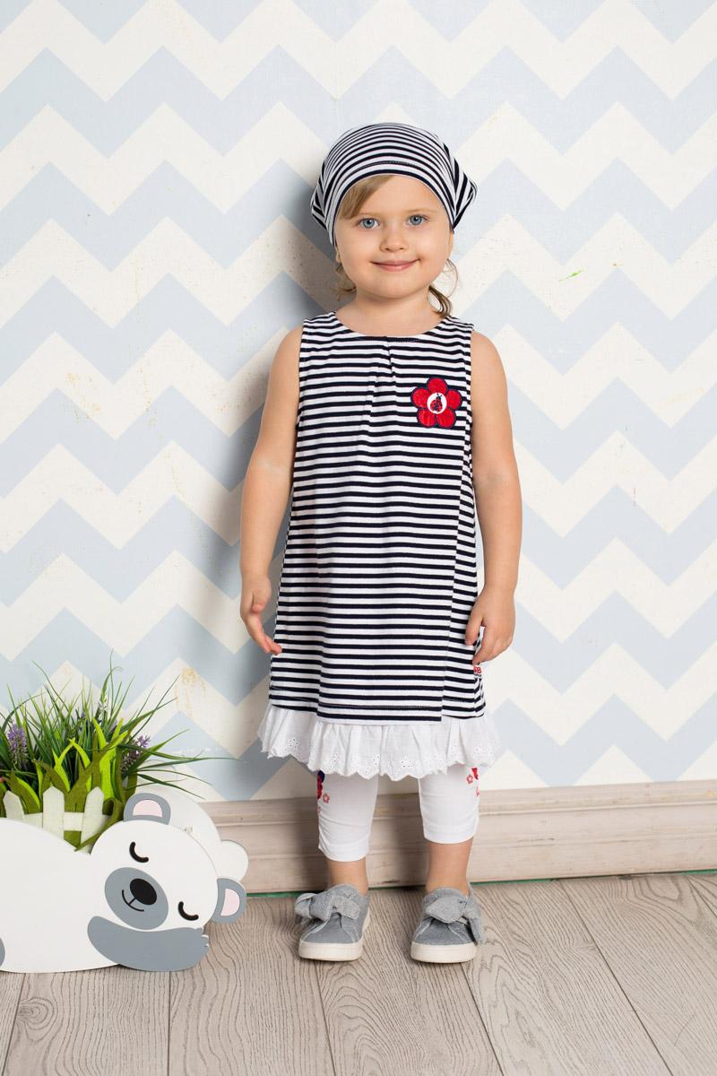 Повязка на голову712050Яркая повязка на голову для девочки Sweet Berry, изготовленная из качественного эластичного хлопка, защитит голову вашей малышки от солнца и сильного ветра. Модель оформлена модным принтом и дополнена мягкой эластичной резинкой для фиксации на голове. Уважаемые клиенты! Размер, доступный для заказа, является обхватом головы.