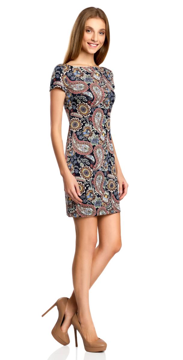 Платье14001117-5/45344/654BEЛаконичное облегающее платье oodji Ultra выполнено из качественного трикотажа и оформлено оригинальным принтом. Модель мини-длины с вырезом-лодочкой и короткими рукавами выгодно подчеркивает достоинства фигуры.