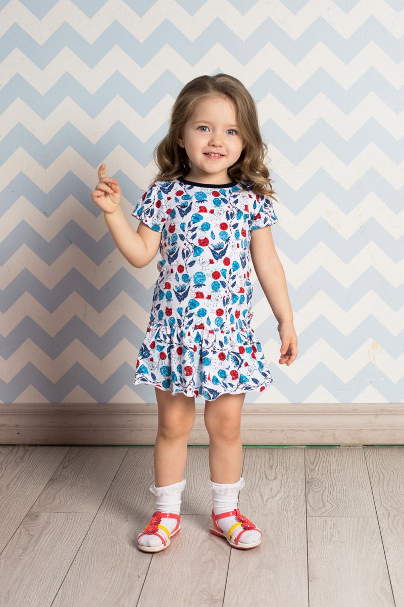 Платье712030Яркое платье для девочки Sweet Berry выполнено из качественного эластичного хлопка. Модель приталенного кроя с юбкой-воланом и короткими рукавами-фонариками оформлена принтом с изображением божьих коровок и цветов. Круглый вырез горловины дополнен мягкой эластичной бейкой контрастного цвета.