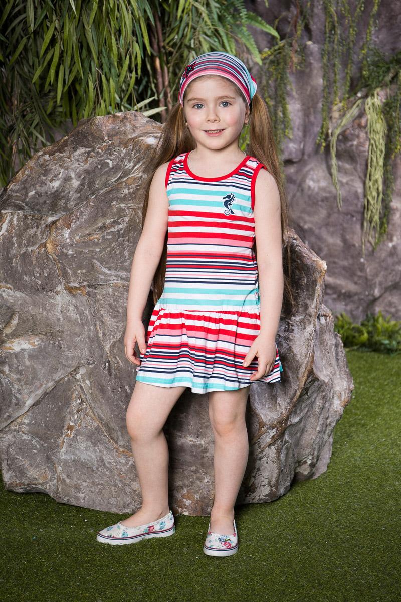 Платье714092Яркое платье для девочки Sweet Berry выполнено из высококачественного эластичного хлопка. Модель приталенного кроя с расклешенной юбкой оформлена принтом в полоску и вышивкой. Круглый вырез горловины и проймы дополнены мягкой эластичной бейкой.