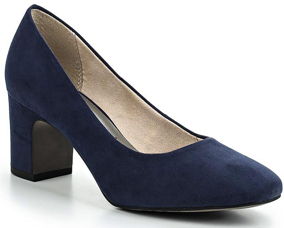 Туфли1-1-22458-38-805/229Стильные женские туфли Tamaris придутся вам по душе! Модель выполнена из замши. Невероятно мягкая стелька из искусственной кожи гарантирует максимальный комфорт при движении и позволяет ногам дышать. Устойчивый каблук и подошва с рифленым протектором не скользят. Удобные туфли помогут вам создать яркий, запоминающийся образ и выделиться среди окружающих.