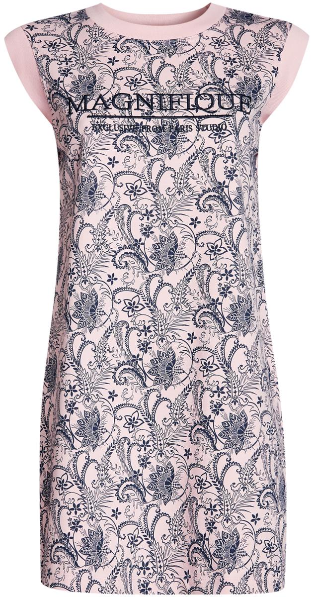 Платье14008015/45890/7079EЛегкое платье прямого кроя oodji Ultra выполнено из натурального хлопка. Модель мини-длины без рукавов оформлена оригинальным цветочным принтом и вышитой надписью. Воротник и проймы дополнены мягкой трикотажной резинкой.