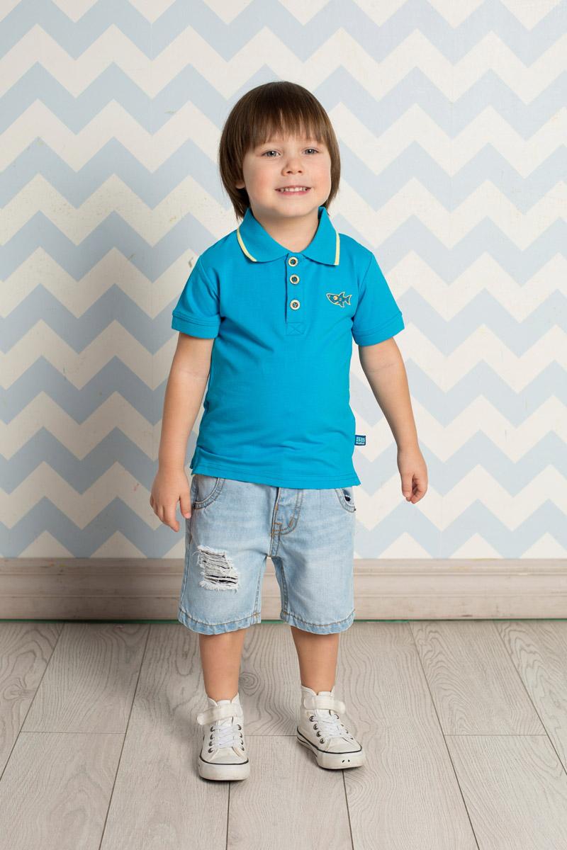 Поло711043Стильная футболка-поло для мальчика Sweet Berry, выполненная из качественного эластичного хлопка, станет отличным дополнением к детскому гардеробу. Модель свободного кроя с боковыми разрезами застегивается на пуговицы и оформлена забавной вышивкой на груди и оригинальным принтом на спинке. Классический отложной воротничок и манжеты рукавов выполнены из мягкой трикотажной резинки.