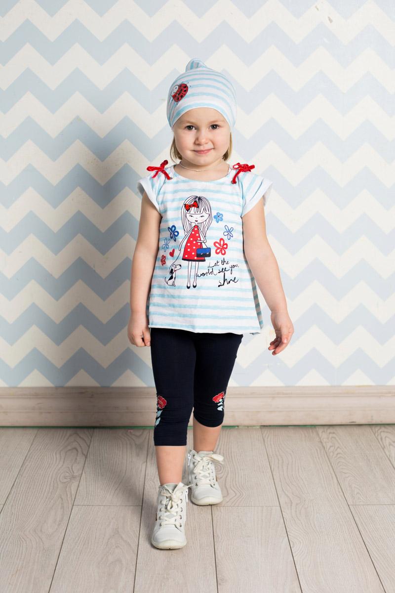 Футболка712062Яркая футболка для девочки Sweet Berry выполнена из качественного эластичного хлопка в полоску. Модель А-силуэта с круглым вырезом горловины и рукавами-крылышками, декорированными бантиками, оформлена оригинальным принтом. Воротник дополнен мягкой эластичной бейкой. Футболка застегивается на кнопки на спинке.