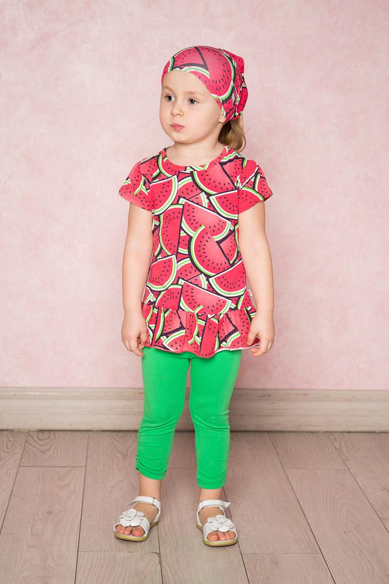 Футболка712094Яркая футболка для девочки Sweet Berry выполнена из качественного эластичного хлопка с принтом в виде арбузов. Модель с круглым вырезом горловины и короткими рукавами-фонариками дополнена вставкой с воланами по низу. Воротник дополнен мягкой эластичной бейкой.