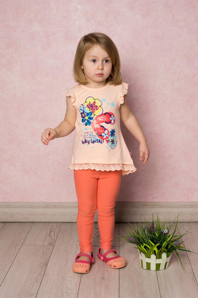 Футболка712068Яркая футболка для девочки Sweet Berry выполнена из качественного эластичного хлопка и оформлена оригинальным принтом. Приталенная модель с удлиненной спинкой и кружевными рукавами-крылышками дополнена кружевной вставкой по низу. Воротник дополнен мягкой эластичной бейкой.