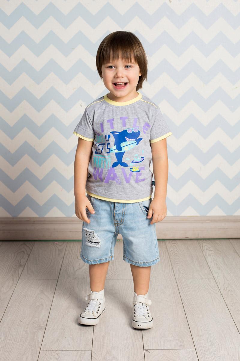 Футболка711042Яркая футболка для мальчика Sweet Berry, выполненная из качественного эластичного хлопка, станет отличным дополнением к детскому гардеробу. Модель с круглым вырезом горловины оформлена оригинальным принтом. Воротник, манжеты рукавов и низ изделия дополнены вставками контрастного цвета, создающими эффект многослойности.