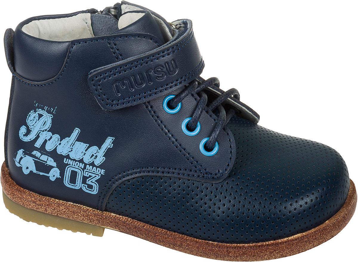 Ботинки101283Модные ботинки для мальчика от Mursu выполнены из качественной натуральной кожи. Ремешки с застежками-липучками надежно зафиксируют модель на ноге. Боковая застежка-молния позволяет легко снимать и надевать модель. Подкладка и стелька из натуральной кожи не дадут ногам замерзнуть.