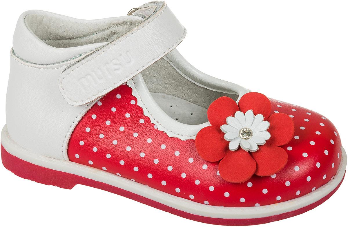 Туфли101302Комфортные и практичные туфли для девочки Mursu - отличный вариант на каждый день. Модель выполнена из качественной натуральной кожи и оформлена декоративным цветком. Ремешок с липучкой надежно зафиксирует модель на ноге. Подошва выполнена с широким низким каблуком.
