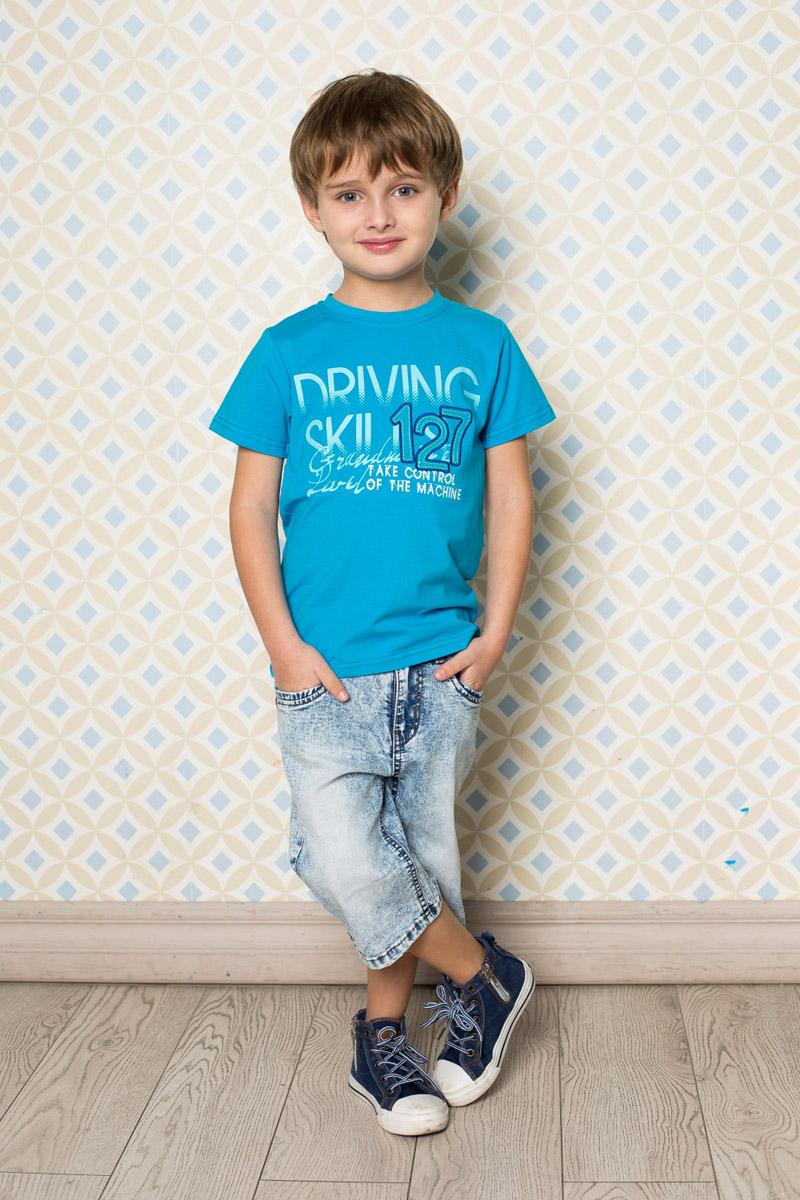 Футболка713089Яркая футболка для мальчика Sweet Berry, выполненная из качественного эластичного хлопка, станет отличным дополнением к детскому гардеробу. Модель с круглым вырезом горловины оформлена оригинальным принтом. Воротник дополнен мягкой трикотажной резинкой.