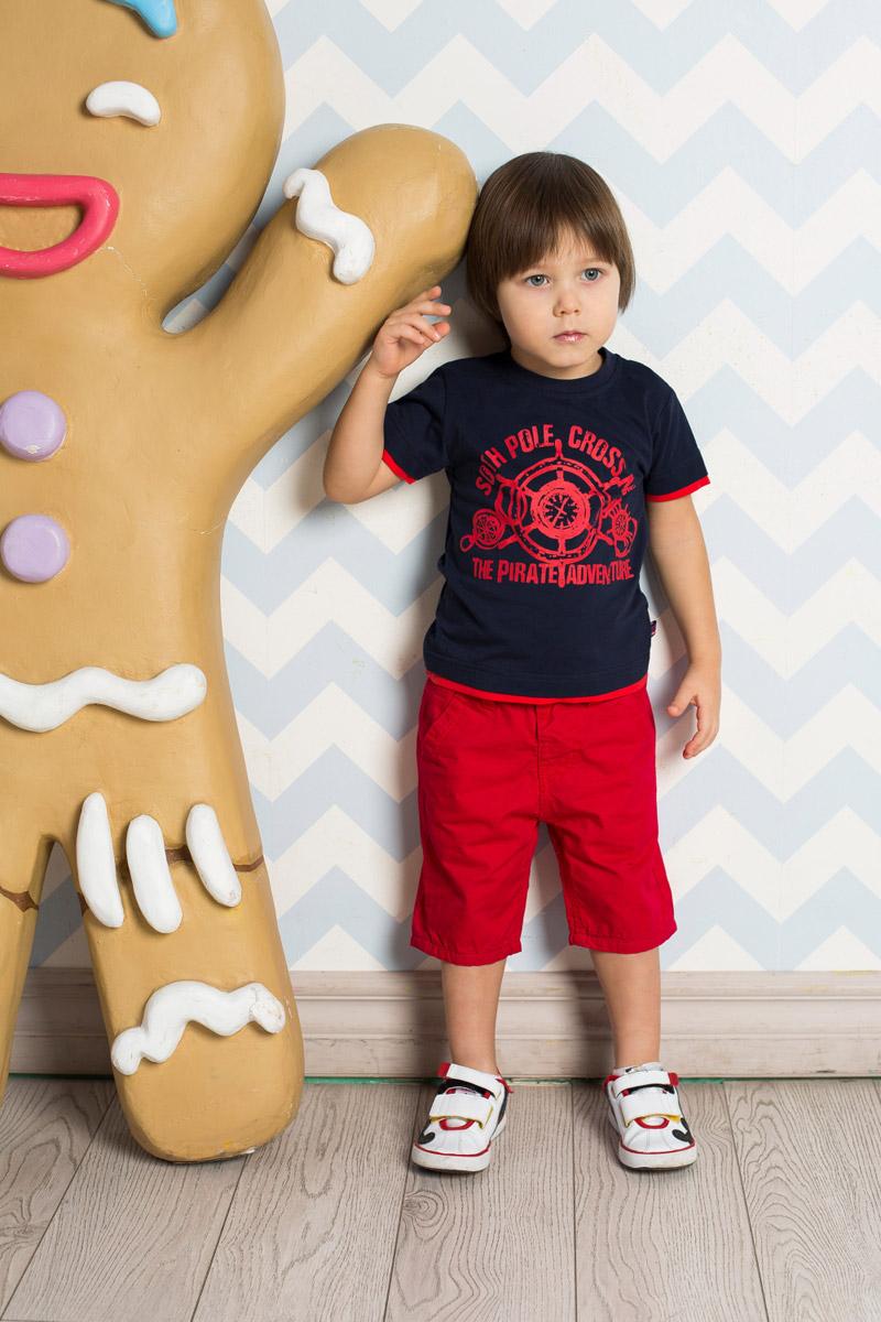 Футболка711071Яркая футболка для мальчика Sweet Berry, выполненная из качественного эластичного хлопка, станет отличным дополнением к детскому гардеробу. Модель оформлена оригинальным принтом и имеет круглый вырез горловины с мягкой трикотажной резинкой. Манжеты рукавов и низ изделия дополнены вставками контрастного цвета, создающими эффект многослойности.