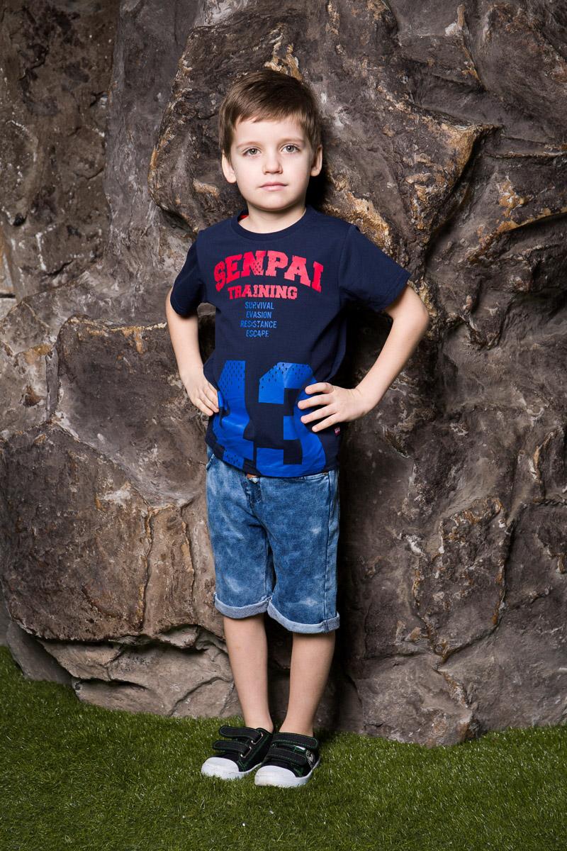 Футболка713012Яркая футболка для мальчика Sweet Berry, выполненная из качественного эластичного хлопка, станет отличным дополнением к детскому гардеробу. Модель с круглым вырезом горловины оформлена оригинальным принтом. Воротник дополнен мягкой трикотажной резинкой.