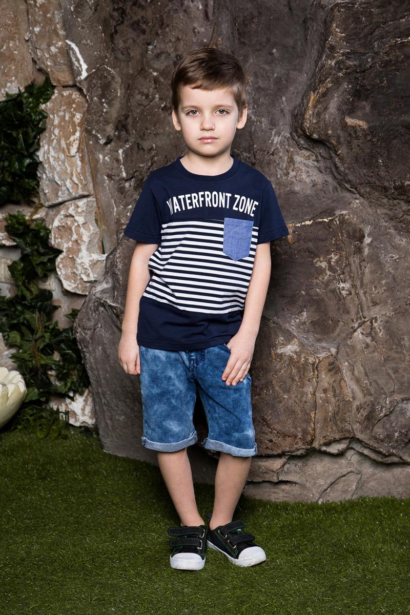 Футболка713014Яркая футболка для мальчика Sweet Berry, выполненная из качественного эластичного хлопка в полоску, станет отличным дополнением к детскому гардеробу. Модель с круглым вырезом горловины дополнена накладным кармашком контрастного цвета и оформлена оригинальным принтом. Воротник дополнен мягкой трикотажной резинкой.