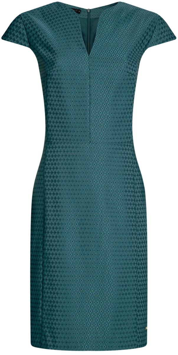 Платье21902060-2/46140/7912DПриталенное платье oodji Collection, выгодно подчеркивающее достоинства фигуры, выполнено из качественного трикотажа с принтом в мелкий горошек и вышивкой вокруг него. Модель средней длины с фигурным V-образным вырезом горловины и короткими рукавами-крылышками застегивается на скрытую застежку-молнию на спинке.