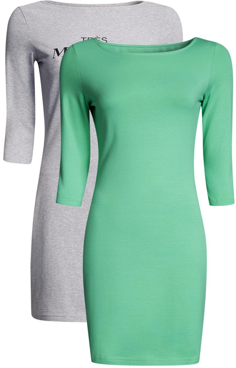 Платье14001071T2/46148/7912NКомплект из двух мини-платьев oodji Ultra изготовлен из хлопка с добавлением эластана. Обтягивающие платья с круглым вырезом и рукавами 3/4 выполнены в лаконичном дизайне. В комплекте два платья представлены в разных цветах.