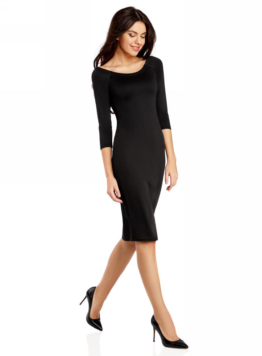 Платье14017001/42376/4500NПлатье oodji Ultra выполнено из облегающей ткани. Имеет длину миди, рукава 3/4 и разрез-лодочку воротника, который позволяет носить изделие как с открытыми плечами, так и стандартно.