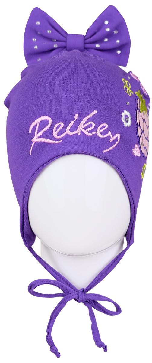Шапка детскаяRKNSS17-BB1 fuchsiaЯркая двухслойная шапка для девочки Reike Ежевика, изготовленная из натурального хлопка, защитит голову ребенка от ветра в прохладную погоду. Модель с удлиненными ушками оформлена декоративным элементом с вышивкой и стразами в стиле серии и трикотажным бантом со стразами на макушке. Изделие фиксируется на голове при помощи завязок. Уважаемые клиенты! Размер, доступный для заказа, является обхватом головы.