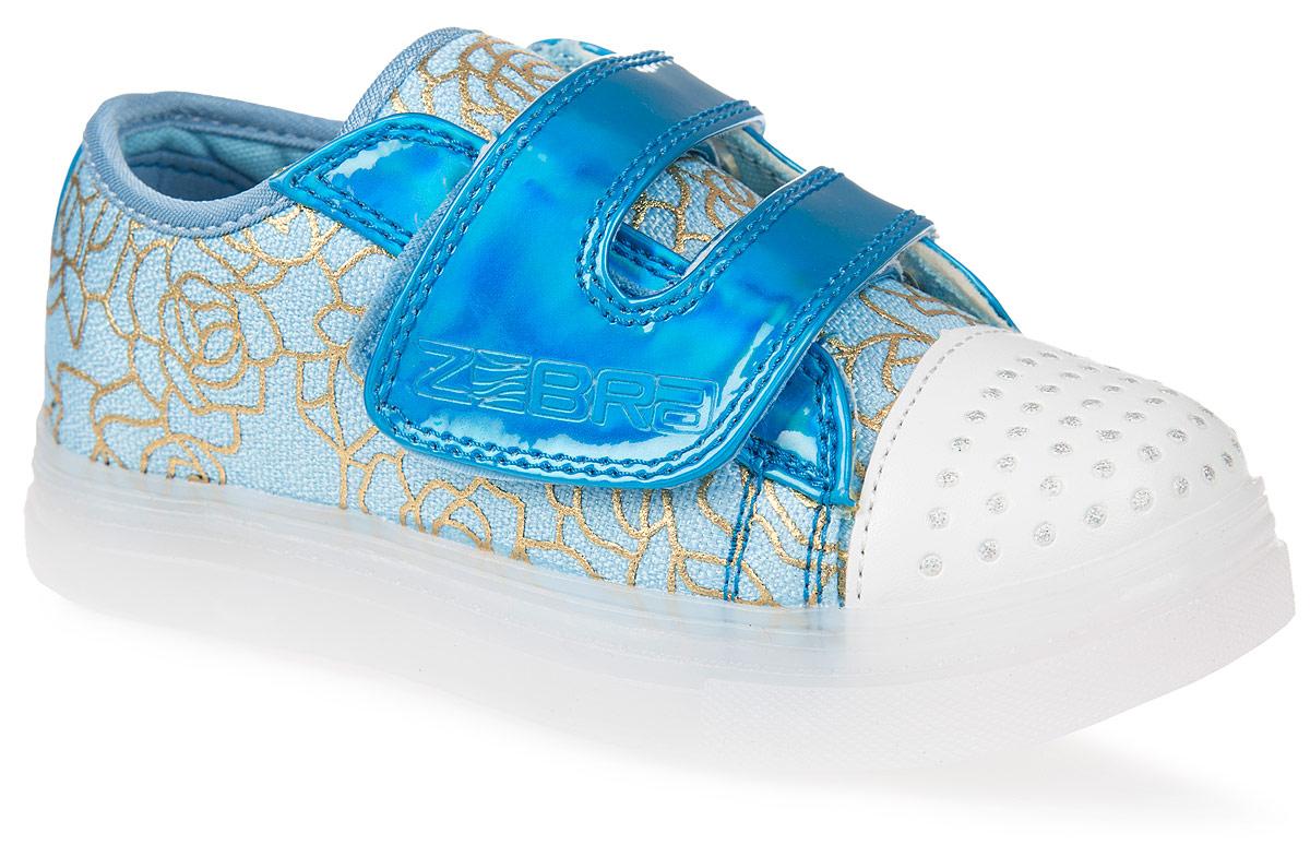 Кеды11595-6Кеды для девочки от Зебра выполнены из высококачественного текстиля. На ноге модель фиксируется с помощью застежки-липучки. Внутренняя поверхность из текстиля комфортна при движении. Стелька выполнена из натуральной кожи, и дополнена супинатором, который обеспечивает правильное положение ноги ребенка при ходьбе, предотвращает плоскостопие. Мигающая подошва изготовлена из термопластичного полимера.